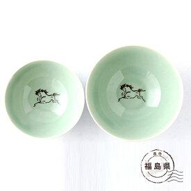 大堀相馬焼 松永窯 飯碗 青磁色 夫婦茶碗