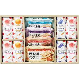 ヘルシーギフト forスマイル 潤い日和&クリーム玄米ブラン<UG−30HS>