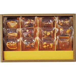 プレゼント 内祝い ナッツとドライフルーツの贅沢ブラウニー 12個