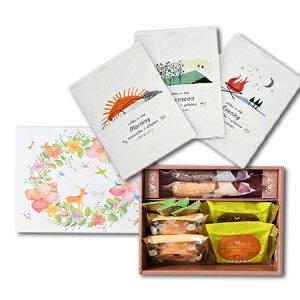 森の庭 森の焼き菓子 Flower Box&MOTO COFFEEドリップバックギフトセット12個入り 敬老の日