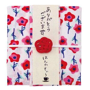 はんかてぃ〜 紅茶とハンカチ 赤い小花 アップルティー ギフト プレゼント 贈り物 内祝い お祝い 出産祝い 出産内祝い 引き出物 結婚祝い 結婚内祝い 新築祝い おしゃれ お返し ハンカチ 紅