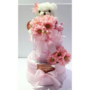 おむつケーキ2段くま(ピンク) お中元 還暦祝い 父の日 プレゼント ギフト お祝い 出産祝い 詰め合わせ 内祝い 還暦 誕生日 結婚祝い 御中元 新築祝い タオル 米寿 喜寿 退職祝い 香典返し