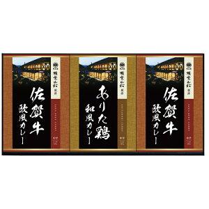 大正屋 椎葉山荘監修 佐賀牛&ありた鶏カレー TC-15
