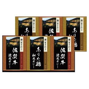 大正屋 椎葉山荘監修 佐賀牛&ありた鶏カレー TC-30 お中元 御中元 ギフト