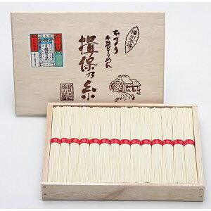送料無料 揖保乃糸 高級手延素麺 HC-30 お中元 御中元 ギフト