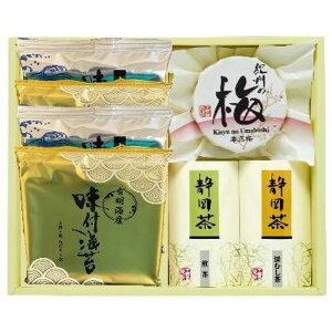 有明海産味付海苔&静岡茶 バラエティセット NK-25GP お中元 御中元 ギフト