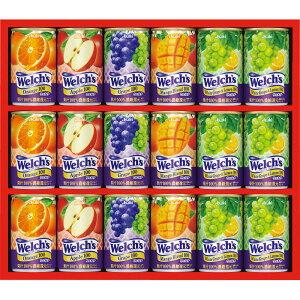 送料無料 ウェルチ 100%果汁ギフト(18本) WS20 お中元 御中元 ギフト