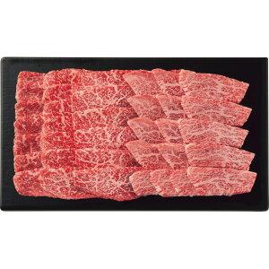 銀座吉澤 鹿児島県産黒毛和牛焼肉セット(500g)※承り期間 8月2日まで 父の日ギフト