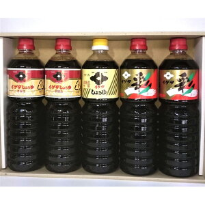 イゲタしょう油 イゲタ特選 醤油つゆ5本詰合せ AA-12 ギフト プレゼント ギフトセット 詰め合わせ 福島 セット 誕生日