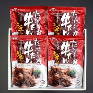 味の牛たん喜助 たっぷり牛たんシチュー GS-4 お中元 御中元 ギフト プレゼント ギフトセット シチュー 誕生日