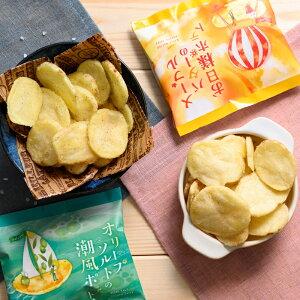 お日様と潮風のポテトカルビー(6袋)