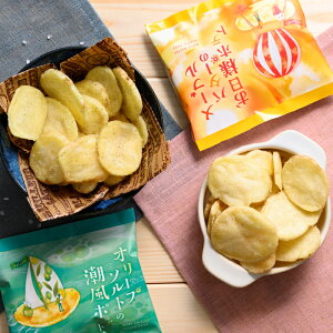 お日様と潮風のポテトカルビー(12袋)