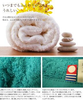 【今治タオル】プラスカラーフェイスタオルパープル30151-28コンテックス内祝い、出産、御祝