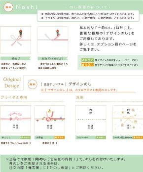 【あす楽】カタログギフト至高【13金糸梅VOO】御祝・出産・内祝い