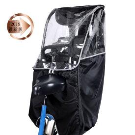 「MomsPocket」リアチャイルドシートレインカバー 子供乗せ自転車対応 後ろ オックス210D 着脱簡単 厚手 uvカット 防水・撥水性に優れた丈夫な素材 子供用 雨よけ 破れにくい 収納バッグ付 まどかPのおすすめ YM-001