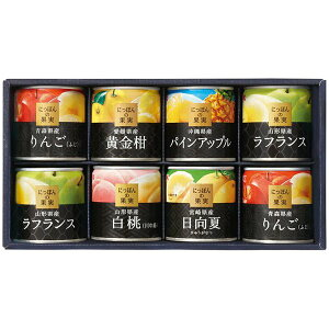 ギフト K&K にっぽんの果実 詰め合わせFR-300 フルーツ 缶詰め 内祝い お祝いお返し 快気祝い F倉庫