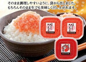 ギフト たらこ 明太子ほぐし 詰め合わせセット 惣菜 海鮮 魚介 お取り寄せ 北海道F倉庫