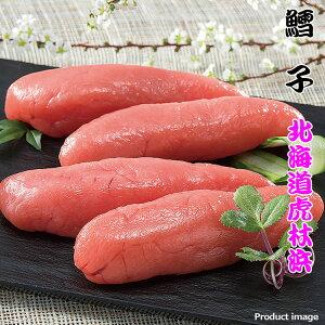 ギフト 甘口たらこ 北海道 虎杖浜惣菜 詰め合わせト お取り寄せ F倉庫