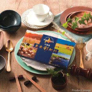 カタログ ギフト うまいもの 北海道美食彩紀行ひまわり 内祝い お祝い お返し 快気祝いF倉庫