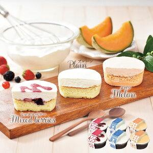 ギフト 北海道チーズ スフレ セット MPCスイーツ お菓子 詰め合わせ 内祝いお祝い お返し 快気祝い F倉庫