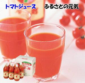 ギフト トマト ジュース ふるさとの元気 北海道産 桃太郎 詰め合わせ 訳アリ品 21年8月賞味
