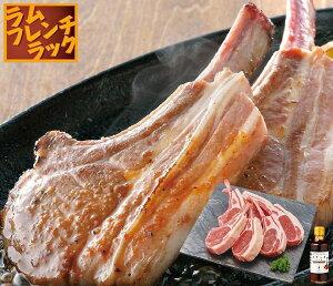 御中元 ギフト ラム フレンチラック 6本 ステーキソース付 羊肉 お取り寄せ 北海道 詰め合わせ F倉庫