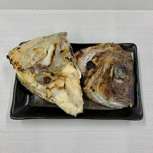 鯛のお頭 3個セット 養殖 鯛 祝い 頭 お頭 カマ タイカマ たいかま