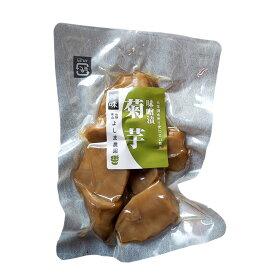 飛騨高山よしま農園 菊芋味噌漬け 100g×10袋セット [きくいも 岐阜県高山市 送料無料]【代引き不可】