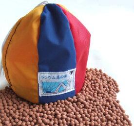 日本でここだけ産地保証【送料無料】国産天然 中津川ラジウム石使用 ラジウム湯の素 1.7kg 専用袋入り【岐阜県中津川産出】安心の低線量放射線効果