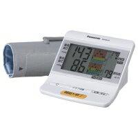 Panasonic(パナソニック)EW-BU36-W 上腕血圧計 ホワイト
