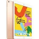 APPLE(アップル) MW792J/A iPad 10.2インチ Retinaディスプレイ Wi-Fiモデル 128GB ゴールド