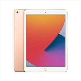 APPLE(アップル) MYLC2J/A 第8世代iPad 10.2インチ 32GB Wi-Fiモデル ゴールド
