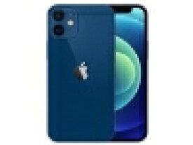 Apple(アップル) iPhone 12 mini 128GB SIMフリー [ブルー] MGDP3J/A