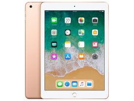 APPLE(アップル) MRJN2J/A iPad 9.7インチ Retinaディスプレイ Wi-Fiモデル (32GB・ゴールド) [32GB] (2018)【kk9n0d18p】