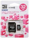 mirroSDカード32GB