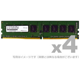 アドテック デスクトップ用増設メモリ DDR4-2133 UDIMM 8GB 4枚組 省電力 ADTEC ADS2133D-H8G4【パソコン パーツ メモリー メモリ増設 UDIMM DDR4 SDRAM (PC4-2133 288pin Unbuffered DIMM)】