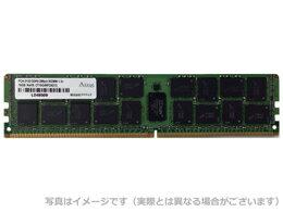 アドテック サーバ用増設メモリ DDR4-2400 RDIMM 8GB SR ADTEC ADS2400D-R8GS【パソコン パーツ メモリー メモリ増設 DDR4 SDRAM DDR4-2400(PC4-2400) LRDIMM ECC】