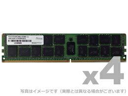 アドテック サーバ用増設メモリ DDR4-2400 RDIMM 8GB 4枚組 SR ADTEC ADS2400D-R8GS4【パソコン パーツ メモリー メモリ増設 DDR4 SDRAM DDR4-2400(PC4-2400) LRDIMM ECC】