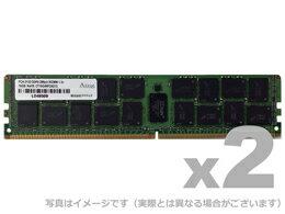 アドテック サーバ用増設メモリ DDR4-2400 RDIMM 16GB 2枚組 SR ADTEC ADS2400D-R16GSW【パソコン パーツ メモリー メモリ増設 DDR4 SDRAM DDR4-2400(PC4-2400) LRDIMM ECC】