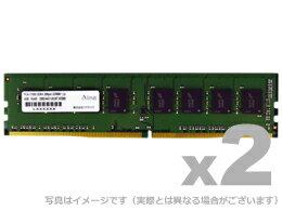 アドテック デスクトップ用増設メモリ DDR4-2133 288pin UDIMM 16GB 2枚組 ADTEC ADS2133D-16GW【パソコン パーツ メモリー メモリ増設 DDR4 SDRAM DDR4-2133(PC4-2133) UDIMM】