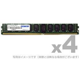 アドテック サーバ用増設メモリ DDR4-2400 UDIMM ECC 8GB 4枚組 省電力 ADTEC ADS2400D-HEV8G4【パソコン パーツ メモリー メモリ増設 UDIMM DDR4 SDRAM (PC4-2400 288pin Unbuffered DIMM)】
