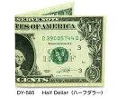 HalfDollar(ハーフダラー)DY-585ダイノマイティ・デザイン社財布二つ折り紙財布サイフマイティウォレットダイノマティDynomighty紙ウォレット札入れ紙製mightywalletメンズレディース