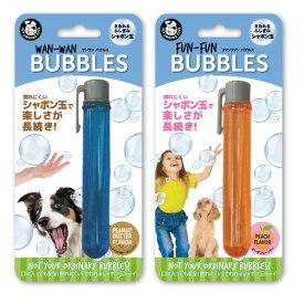 【送料無料(メール便)】【ポイント2倍】さわれるシャボン玉トーイ Wan-Wan Fun-Fun バブルス PLATZ(プラッツ)【犬用おもちゃ 愛犬 ペット フレーバー 安全】