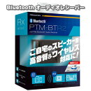 aptX対応BluetoothオーディオレシーバープリンストンPTM-BTR2スピーカーブルートゥースNFCペアリングマルチペアリングワイヤレス高音質低遅延スマホiPhone