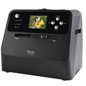 【ポイント2倍】COMBOフィルムスキャナー KFS-14CB ケンコー・トキナー【写真 ネガフィルム カラー 白黒 スキャン HDMI アルバム】