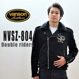VANSON バンソン NVSZ-804 ダブルライダースジャケット☆ボンディング フライングスカル BLACK 黒