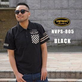 VANSON バンソン NVPS-805 ポロシャツ ウイングスター  半袖 ブラック