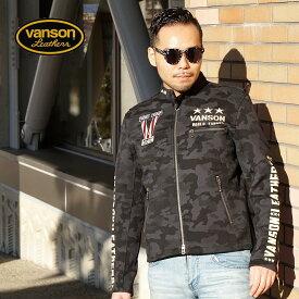 VANSON バンソン NVSZ-708 ダブルスムースライダースジャケット セール!