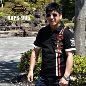 VANSON バンソン NVPS-905 天竺 ポロシャツ フライングライン  半袖 ブラック
