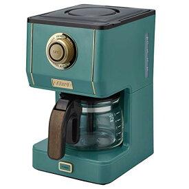 ぼん家具 抽出 珈琲 レトロ ドリップコーヒーメーカー 30分保温 おしゃれ スレートグリーン